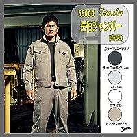 (ジチョウドウ) Jichodo 作業服 防寒 55000 長袖ジャンパー Jawin M シルバー(C/036)
