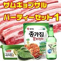 韓グルメ-KANGURUME 冷蔵 サムギョプサルパーティーセット お酒:純生マッコリ