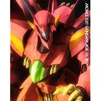 機動戦士ガンダムAGE (MOBILE SUIT GUNDAM AGE) 第6巻  豪華版