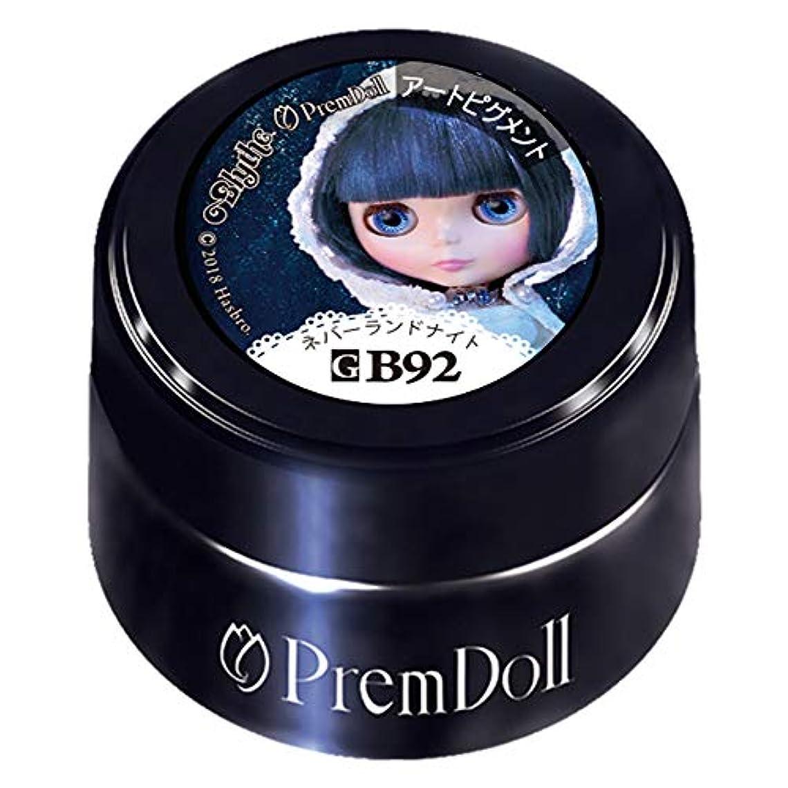 薬用リクルート間PRE GEL プリムドール ネバーランドナイト92 DOLL-B92 3g カラージェル UV/LED対応