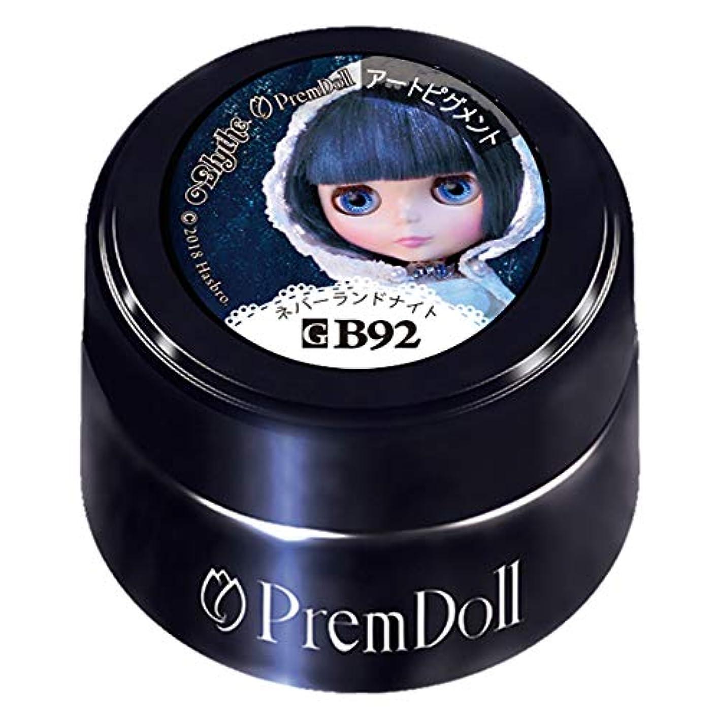 限られたランプ社説PRE GEL プリムドール ネバーランドナイト92 DOLL-B92 3g カラージェル UV/LED対応