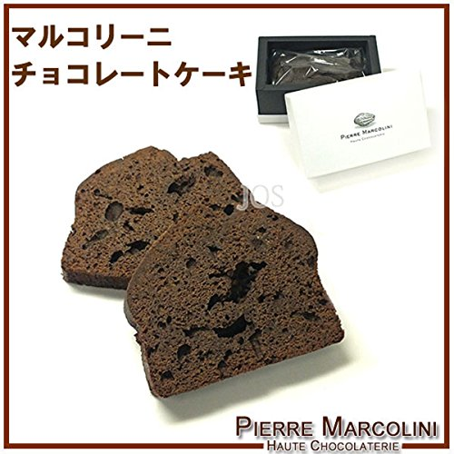 Pierre Marcolini ピエールマルコリーニ マルコリーニ チョコレートケーキ