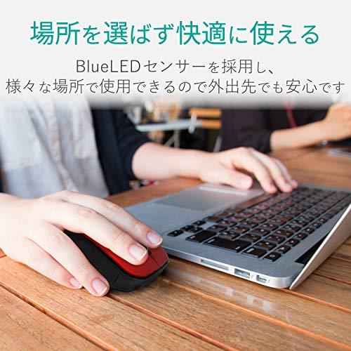 『エレコム ワイヤレスマウス 静音 5ボタン レッド M-FBL01DBXSRD』の4枚目の画像