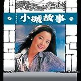 Chu Lian De Di Fang