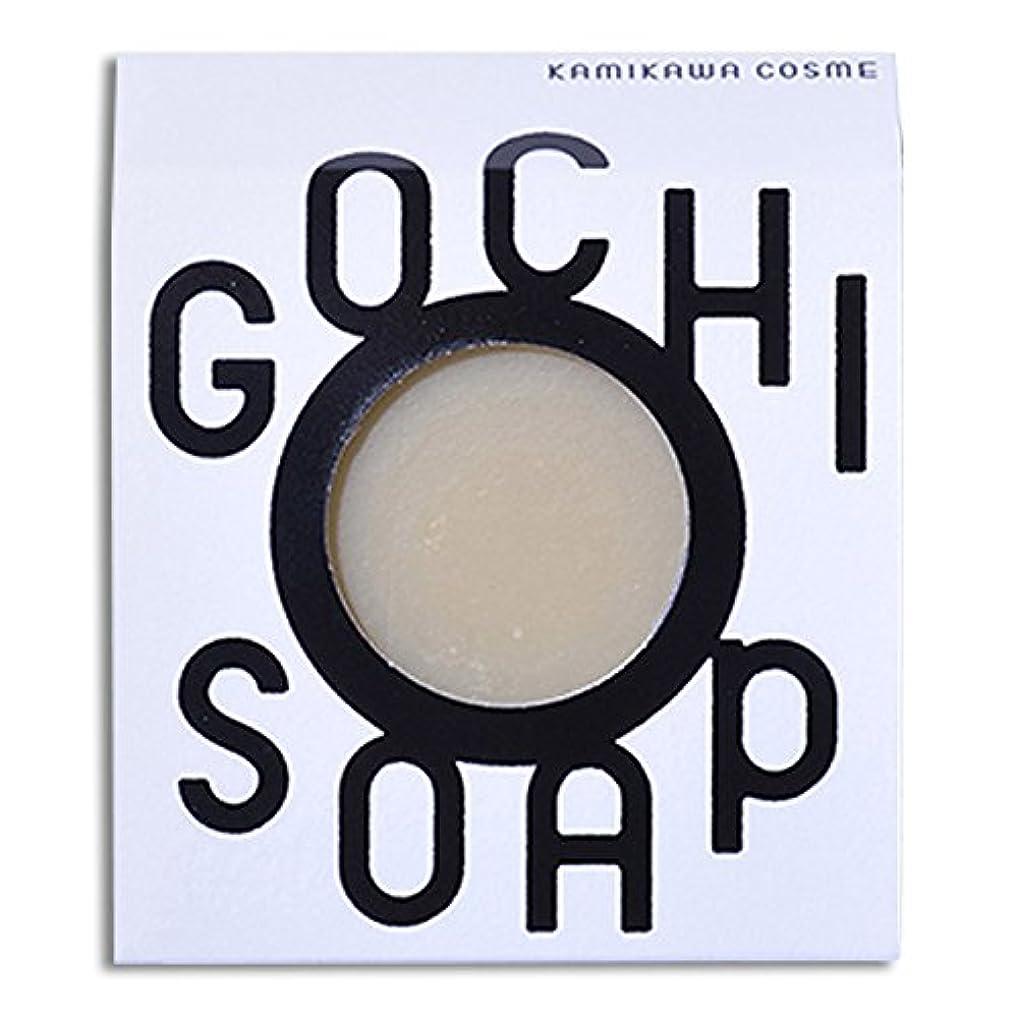 社会主義者レスリングエスカレート道北の素材を使用したコスメブランド GOCHI SOAP(伊勢ファームの牛乳ソープ?平田こうじ店の米糀ソープ)各1個セット