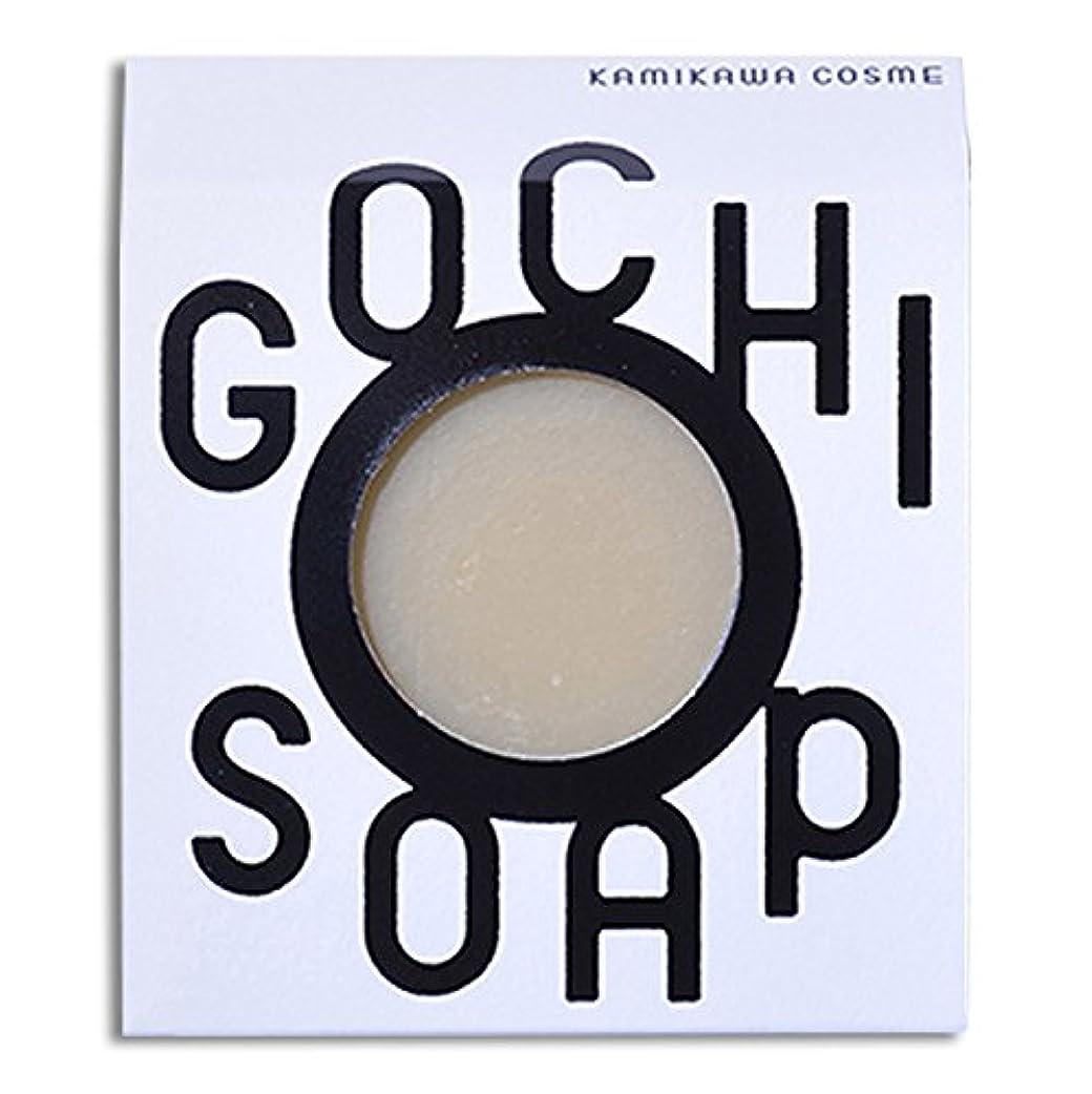 フォーマットシリーズアクセス道北の素材を使用したコスメブランド GOCHI SOAP(伊勢ファームの牛乳ソープ?平田こうじ店の米糀ソープ)各1個セット