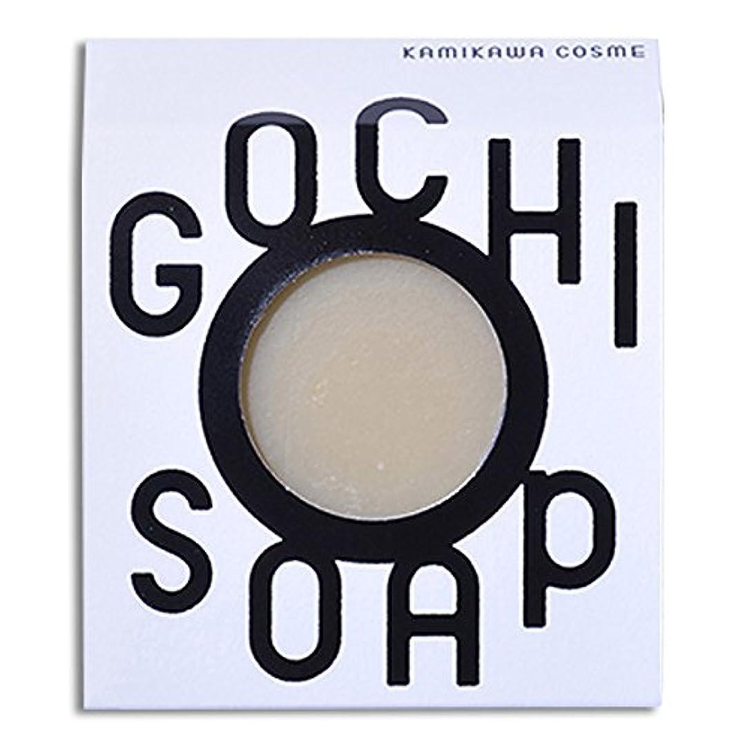 読者に賛成抑圧する道北の素材を使用したコスメブランド GOCHI SOAP(伊勢ファームの牛乳ソープ?平田こうじ店の米糀ソープ)各1個セット
