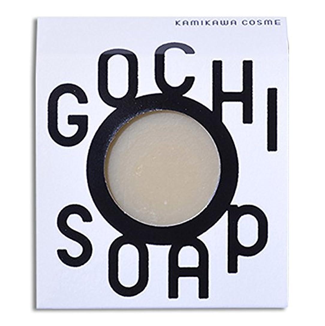 冗談で熟練した靄道北の素材を使用したコスメブランド GOCHI SOAP(伊勢ファームの牛乳ソープ?平田こうじ店の米糀ソープ)各1個セット