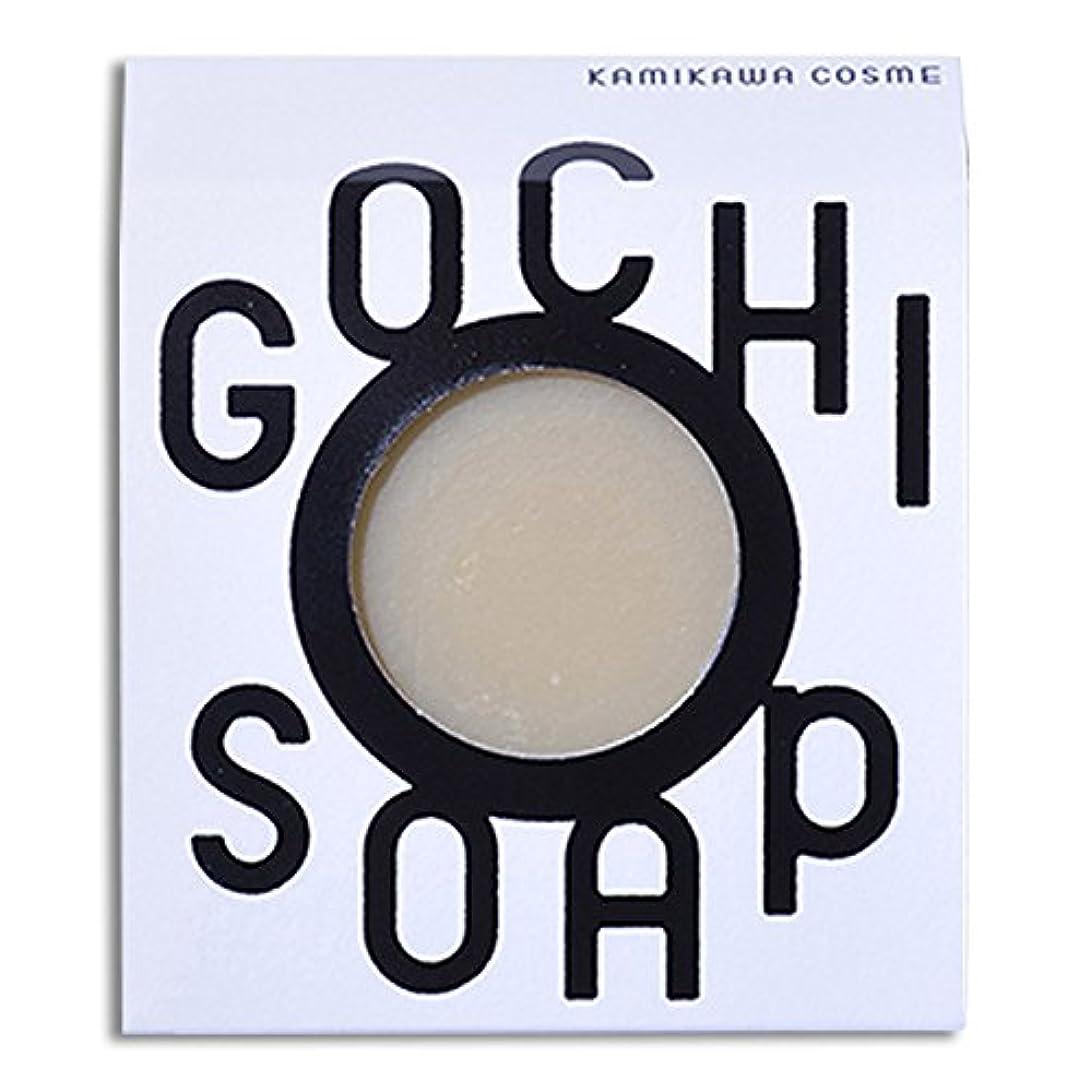 架空のカトリック教徒優しい道北の素材を使用したコスメブランド GOCHI SOAP(伊勢ファームの牛乳ソープ?平田こうじ店の米糀ソープ)各1個セット