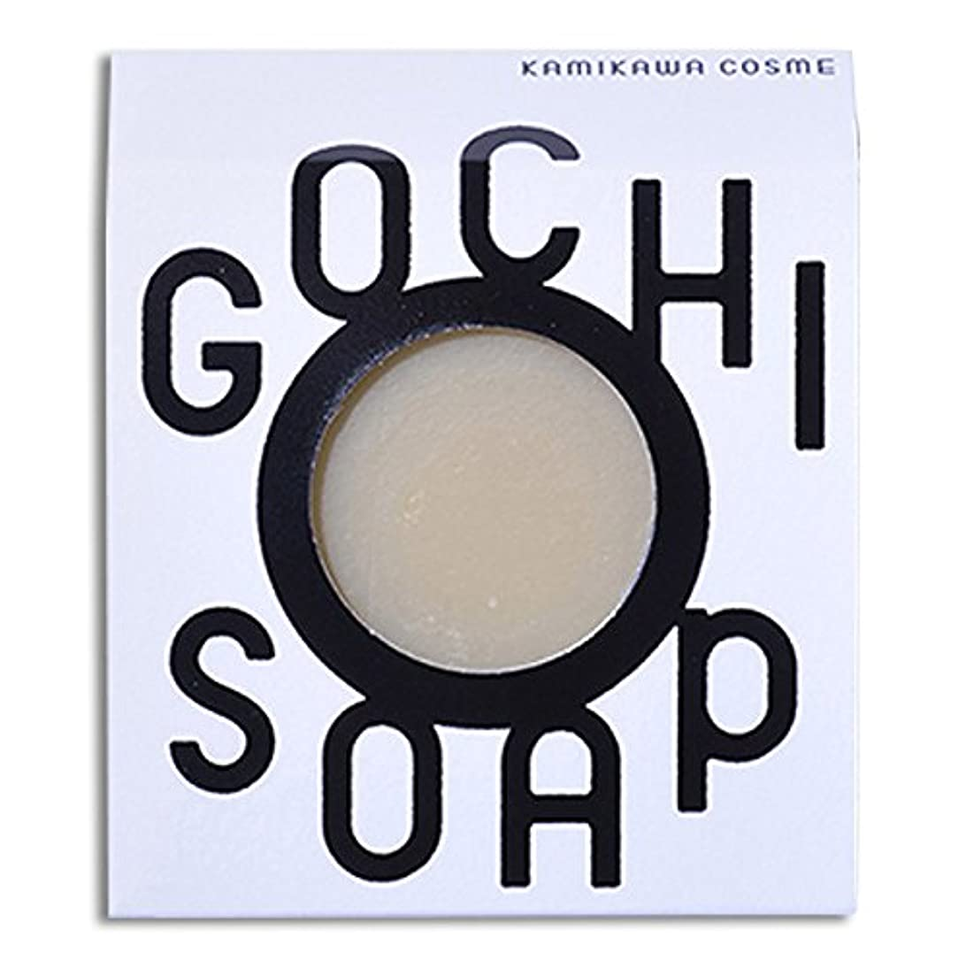 揺れる遺跡品種道北の素材を使用したコスメブランド GOCHI SOAP(伊勢ファームの牛乳ソープ?平田こうじ店の米糀ソープ)各1個セット