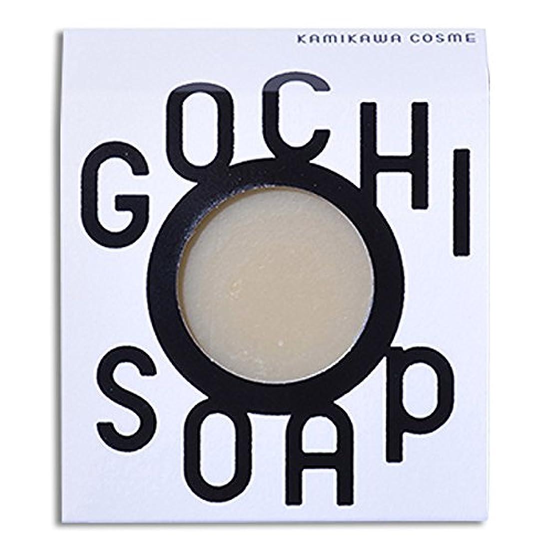 音声学キャンセル漏斗道北の素材を使用したコスメブランド GOCHI SOAP(伊勢ファームの牛乳ソープ?平田こうじ店の米糀ソープ)各1個セット