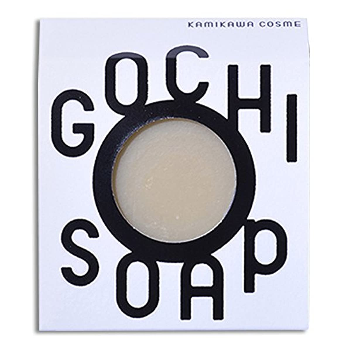 ずるい組み立てる川道北の素材を使用したコスメブランド GOCHI SOAP(伊勢ファームの牛乳ソープ?平田こうじ店の米糀ソープ)各1個セット