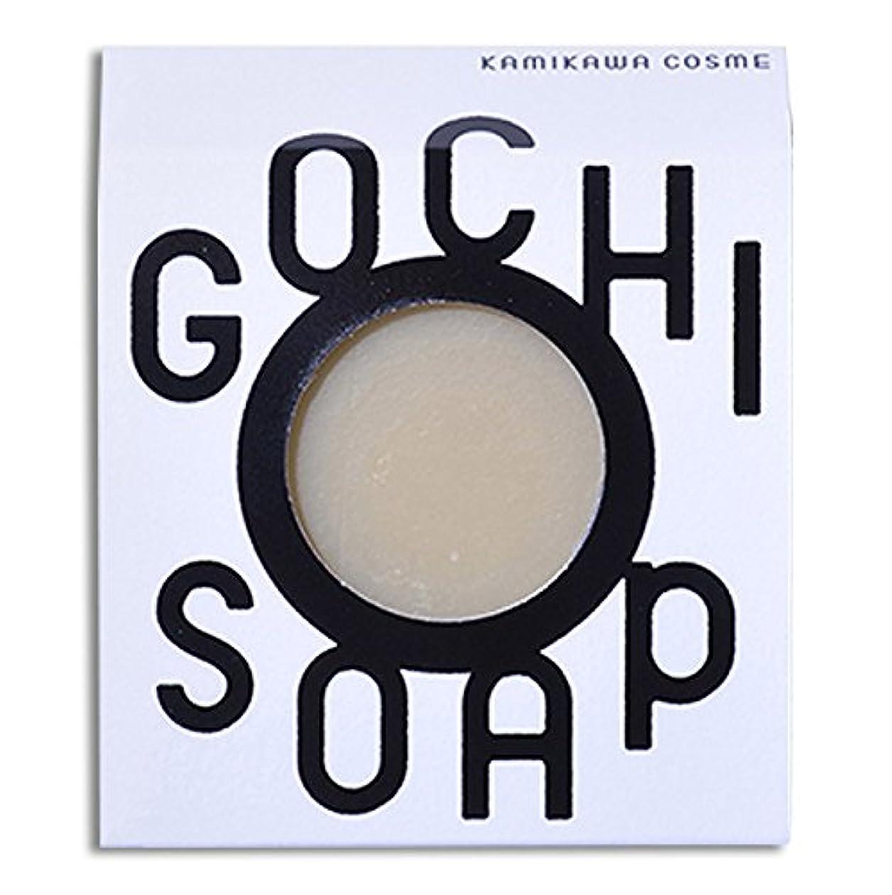 ささやきる変更道北の素材を使用したコスメブランド GOCHI SOAP(伊勢ファームの牛乳ソープ?平田こうじ店の米糀ソープ)各1個セット