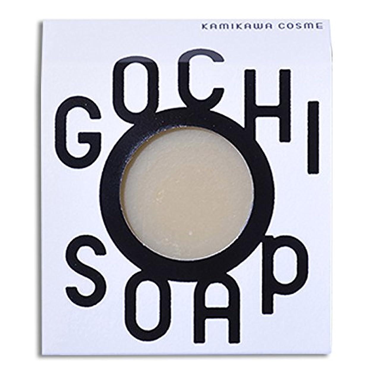 振る舞い仲良し遺伝的道北の素材を使用したコスメブランド GOCHI SOAP(伊勢ファームの牛乳ソープ?平田こうじ店の米糀ソープ)各1個セット