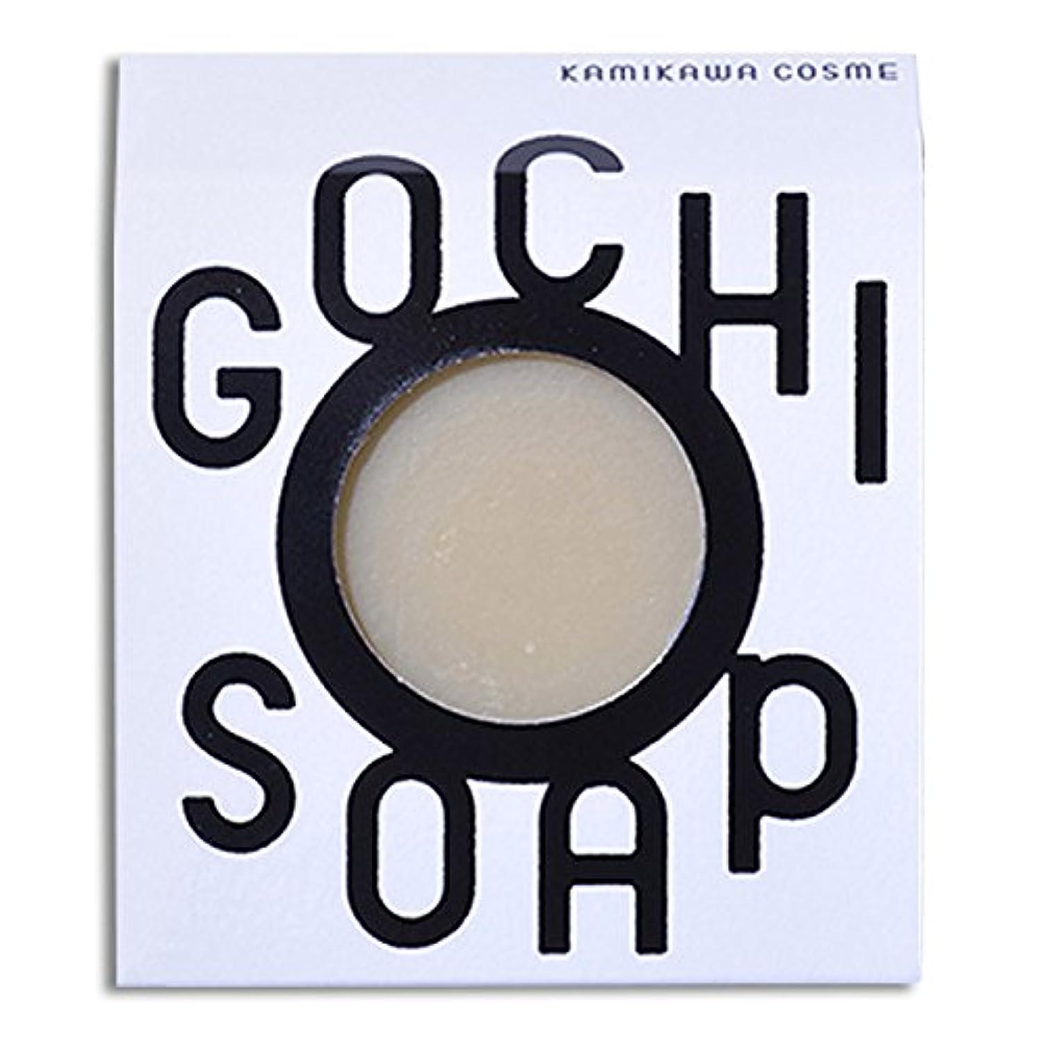 とても科学的重くする道北の素材を使用したコスメブランド GOCHI SOAP(伊勢ファームの牛乳ソープ・平田こうじ店の米糀ソープ)各1個セット