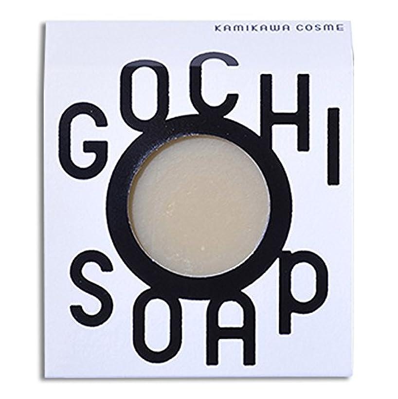 メンダシティ混沌と組む道北の素材を使用したコスメブランド GOCHI SOAP(伊勢ファームの牛乳ソープ?平田こうじ店の米糀ソープ)各1個セット