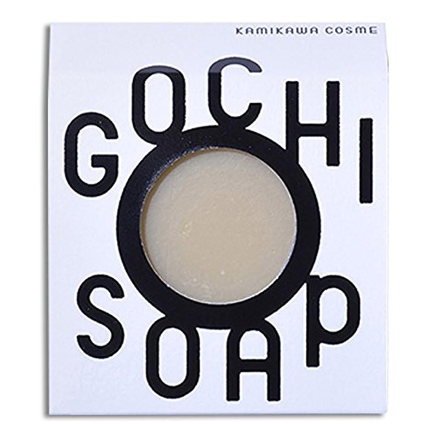 今まで粗い期待する道北の素材を使用したコスメブランド GOCHI SOAP(伊勢ファームの牛乳ソープ?平田こうじ店の米糀ソープ)各1個セット