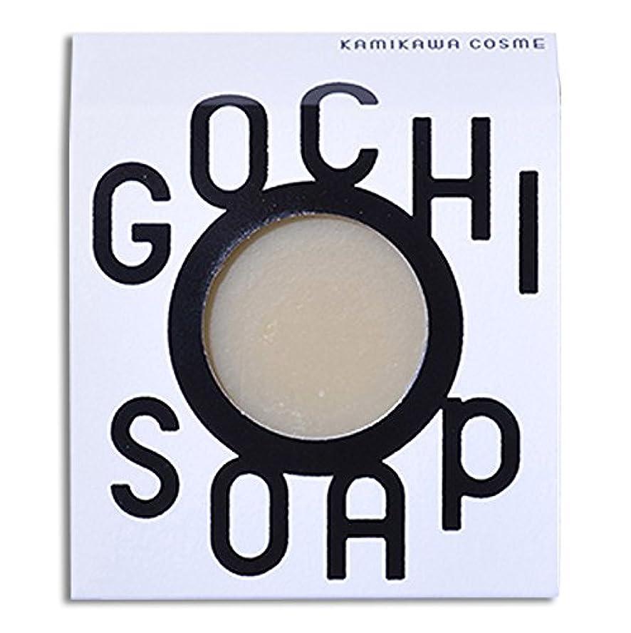 影響力のある関連付ける散逸道北の素材を使用したコスメブランド GOCHI SOAP(伊勢ファームの牛乳ソープ?平田こうじ店の米糀ソープ)各1個セット