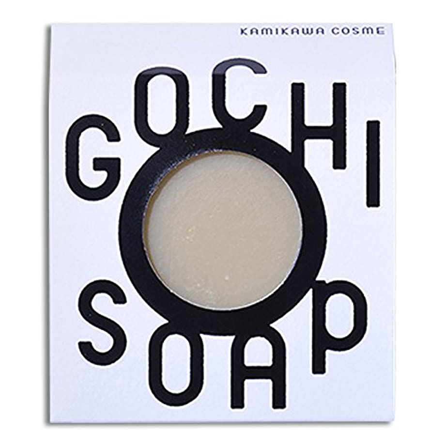 中級僕のワンダー道北の素材を使用したコスメブランド GOCHI SOAP(伊勢ファームの牛乳ソープ?平田こうじ店の米糀ソープ)各1個セット