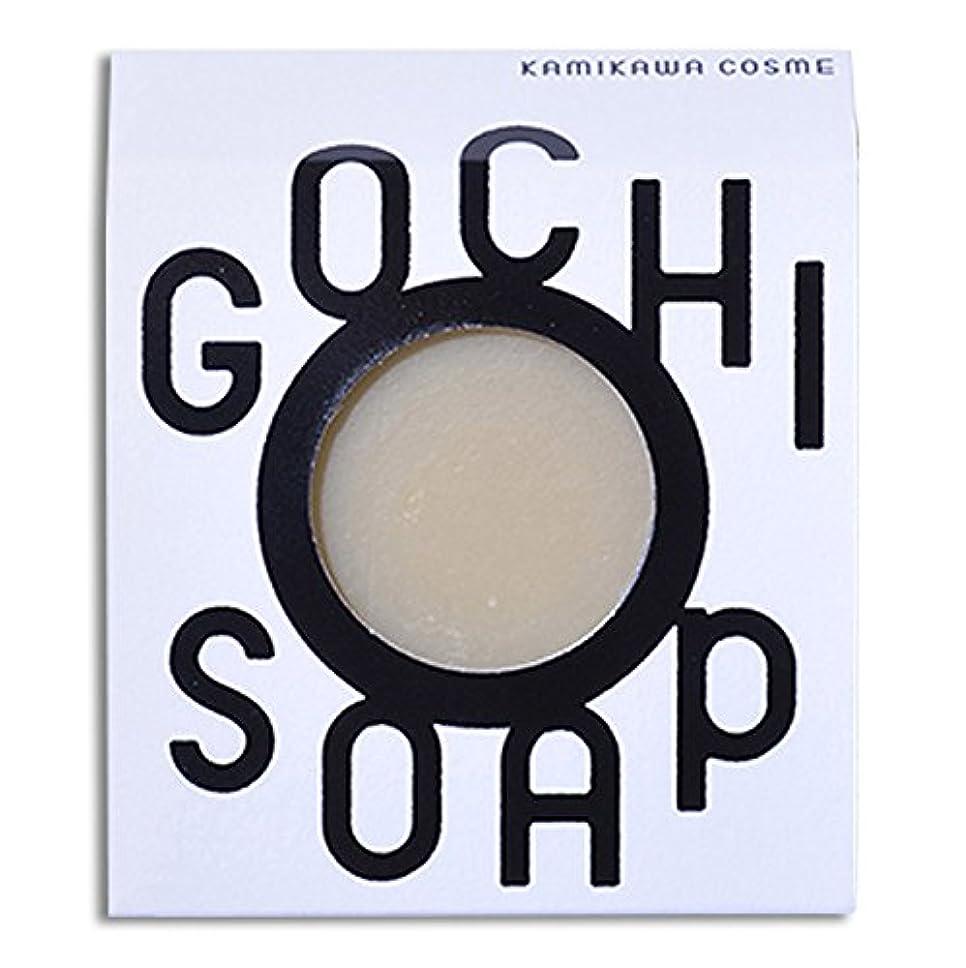 オフ危険なフクロウ道北の素材を使用したコスメブランド GOCHI SOAP(伊勢ファームの牛乳ソープ?平田こうじ店の米糀ソープ)各1個セット