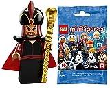 レゴ (LEGO) ミニフィギュア ディズニーシリーズ2 ジャファー(アラジン) 未開封品 【71024-11】