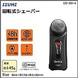 IZUMI 回転式シェーバー IZD-584-K