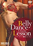 ベリーダンス・レッスン/Belly Dance A Exotic Lesson[DVD]