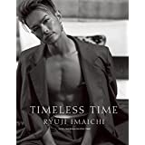 TIMELESS  TIME(タイムレス・タイム) 【特別限定版】