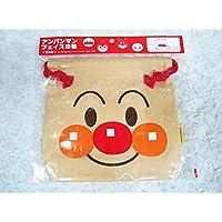 アンパンマン★マチ付き フェイス巾着★巾着袋(ANP-680)