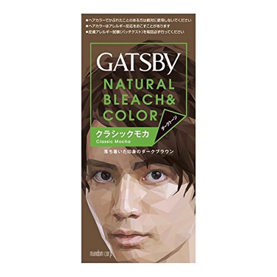 毒液和解する段落GATSBY(ギャツビー) ナチュラルブリーチカラー クラシックモカ 1剤35g 2剤70mL [医薬部外品]