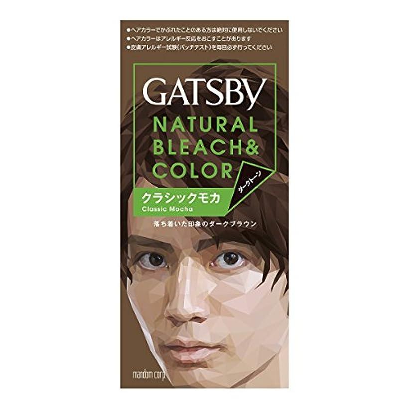 スロットとても地球GATSBY(ギャツビー) ナチュラルブリーチカラー クラシックモカ 1剤35g 2剤70mL [医薬部外品]