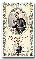 Saint GerardエナメルゴールドエンボスMedal withゴールドメッキチェーン& PrayerカードGOLDANAシリーズ
