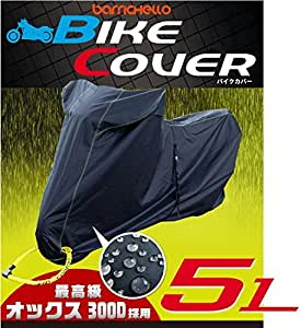 Barrichello(バリチェロ) バイクカバー 5Lサイズ 高級オックス300D使用 厚手生地 防水 各社ビッグスクーター ハーレー DYNA GPz900R