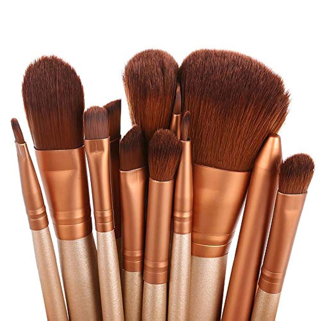 バルコニー溶岩生XULHKA 12本の化粧ブラシキットセットパウダーファンデーションアイシャドーアイライナーリップブラシツール