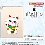iPad Pro スマホケース カバー アイパッド プロ 招き猫 恋愛(A) nk-ipadpro-143