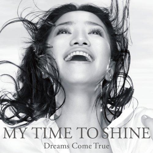 DREAMS COME TRUE【AND I LOVE YOU】歌詞の意味を解釈!心細さの原因って?の画像