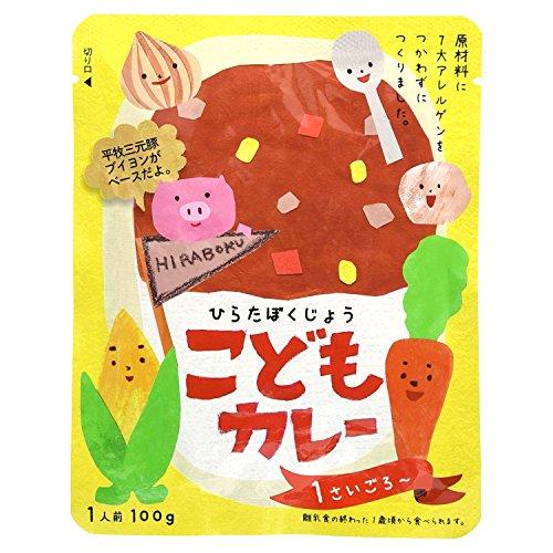 こだわりの国産野菜使用・無添加「平田牧場こどもカレー 100g」×6個セット