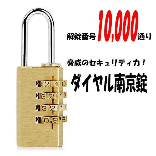 MIFO 1000通りの可変ダイヤル式 ...