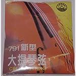 チェロ弦 セット XH791 クロムスチール 4/4サイズ クリーニングクロス付属
