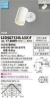 東芝ライテック LED一体形 スポットライト フランジタイプ 鋼板・アクリル 60W