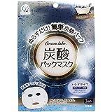 コットン・ラボ炭酸パックマスク3枚入【5個パック】