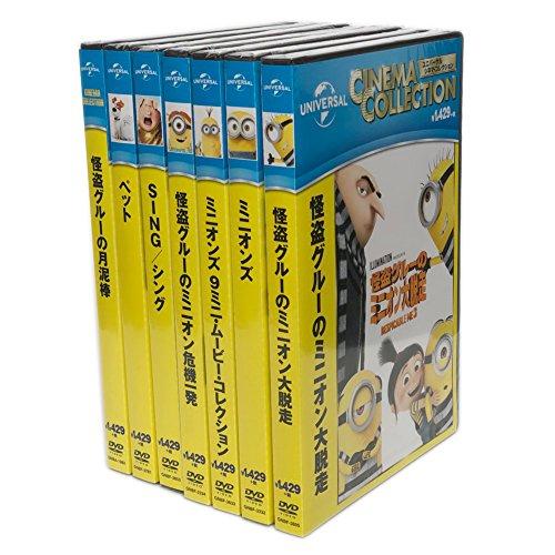 怪盗グルー ミニオンシリーズ5タイトル / ペット / SING シング / DVD7枚組 SET-56MINIONS7-HPM