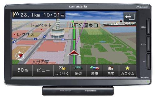 Pioneer carrozzeria 楽ナビ ポータブルメモリーカーナビゲーション ワイドVGAワンセグTV/SD 7v型 AVIC-MRP007