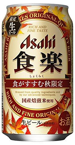 アサヒ食楽350ml缶 350ML × 24缶