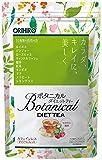 ボタニカルダイエットティー 40g (2g×20袋)