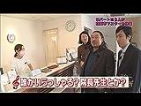 #20 秋山社長の贈り物〜白岡ぶらり〜