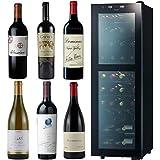 【お酒ストア5周年記念セット】オーパスワン・キスラー・アルマヴィーヴァ入りナパとチリの高級ワイン6本とさくら製作所低温冷蔵ワインセラー 38本収納セット