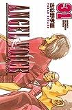 ANGEL VOICE 31 (少年チャンピオン・コミックス)