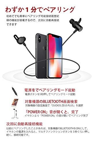 noise Plus Dudios canceling earphone Bluetooth Plus high