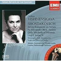 Shostakovich: 7 Blok Romances